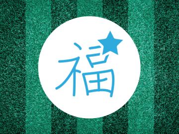 Symbolbild Asian Handicap Spezialwetten