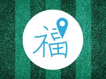Symbolbild Asiatische Buchmacher